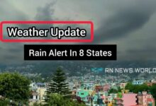 Today Weather Update: Pre-monsoon Arrived in the Country, IMD Gave Rain Alert in 8 States