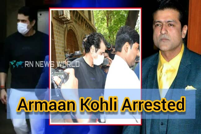 NCB Armaan Kohli Arrested In Drug Case Will Be Presented In Court Today.