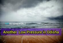 Another Low Pressure In Odisha Area Created As A Result Most Of Districts Heavy Rains In Odisha