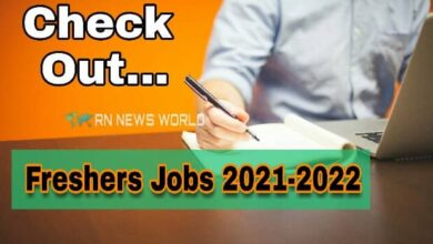 Freshers Jobs: Top Four IT Companies In India Will Give Jobs To 1.6 Lakh Freshers Job In 2022, Know Details